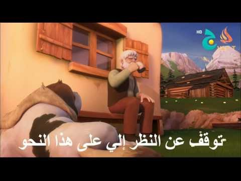 Tevakkaf anin nazari ileyye ale hazen nahv (توقف عن النظر إلي على هذا النحو) - VArTekellem