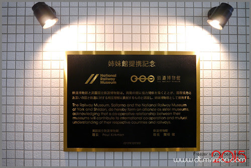 大宮鐵道博物24.jpg
