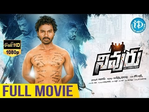 Nivuru Telugu Movie