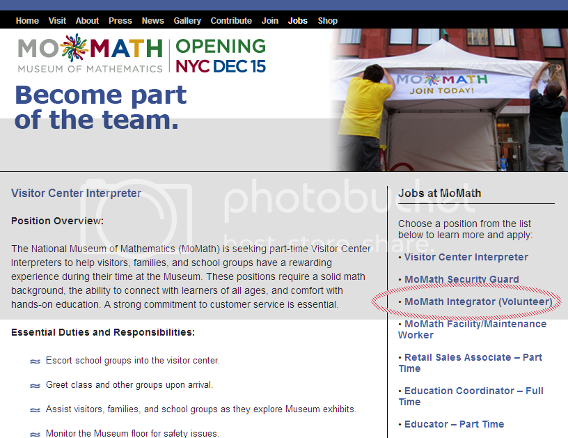 Job listings at the Museum of Mathematics, among which is 'MoMath Integrator'