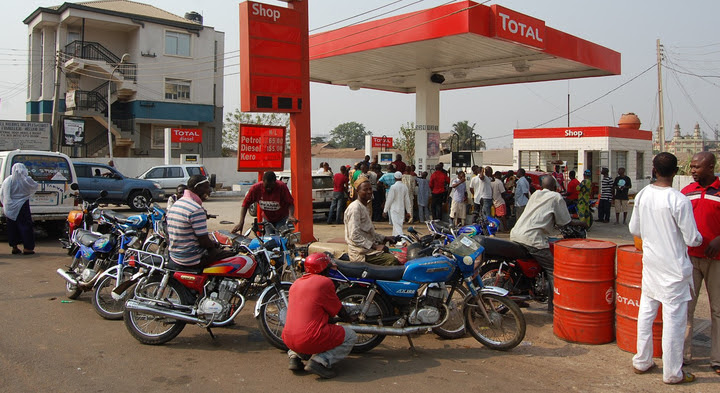 Petrol to sell N123.50 per litre from April -PPPRA