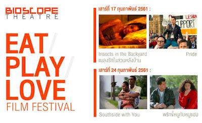 Eat Play Love Film Festival