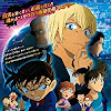 Detective Conan Zero The Enforcer Eng Srt