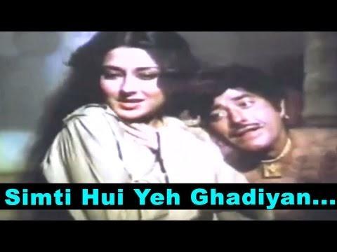 Hindi Movie: Simti Hui Yeh Ghadiyan 2 - CHAMBAL KI KASAM (1979)