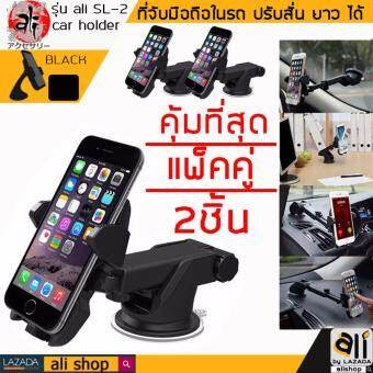 thaibestproductreview