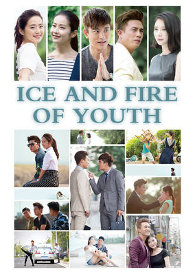 Ice and Fire of Youth - Season 1