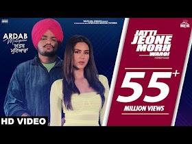 Jatti Jeone Morh Wargi (Official Song) Sidhu Moose Wala feat Sonam Bajwa   Ardab Mutiyaran 18th Oct