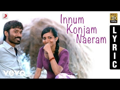 innum konjam neram Dual lyrics ~ English-tamil