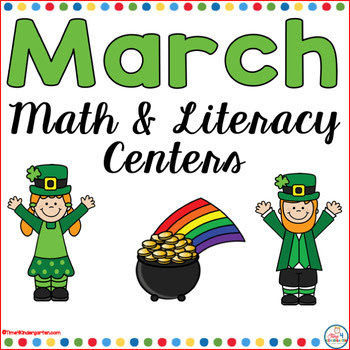 March math and literacy centers for kindergarten