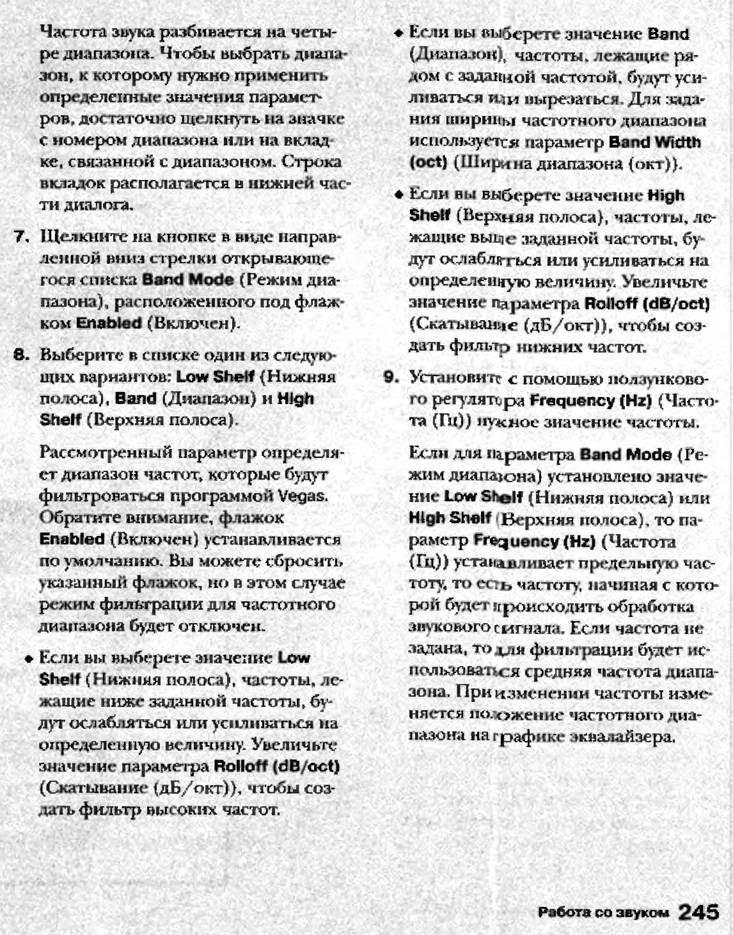 http://redaktori-uroki.3dn.ru/_ph/12/873878263.jpg