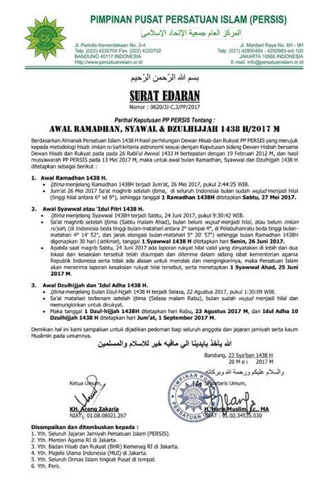 surat edaran pp persatuan islam persis ramadhan