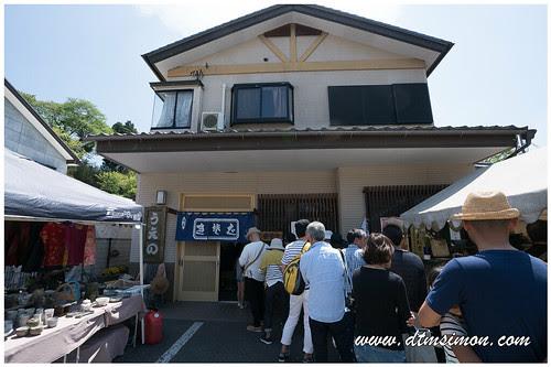 Uenoteuchisoba01.jpg