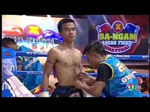 Sa ngam Asean Fight Muaythai [ Full 1] 27 มกราคม 2560 ย้อนหลัง https://youtu.be/fBRRVtzYl3o
