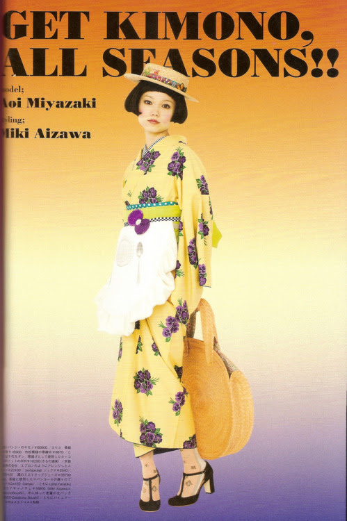 Kimono Hime book 10 scan by Satomi Grim.  An apron and no juban, with wrinkled kitsuke, high heels, straw hat and drooping sleeves, gives this kimono the look of a dress (in the kitchen??) rather than a rigidly constructed stiff garment.