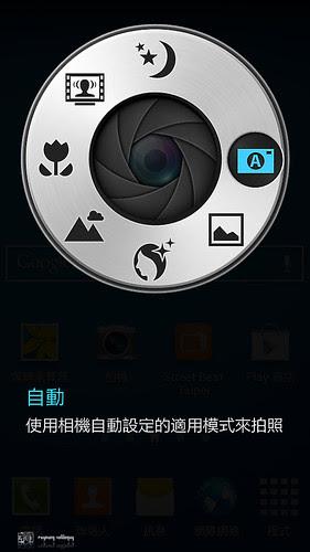 Samsung_S4Zoom_06