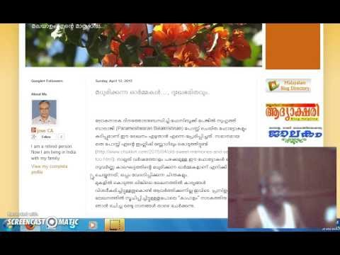 Random Chatting in Malayalam about Net Activities