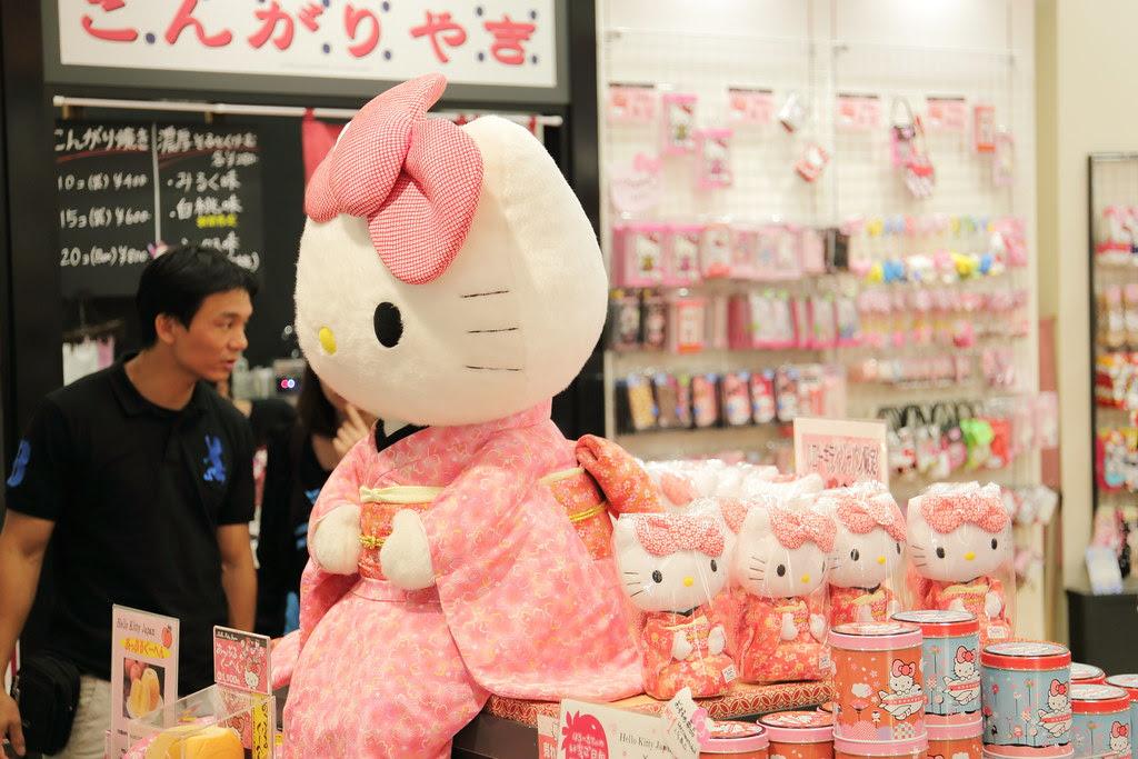 2013 Tokyo all_0829