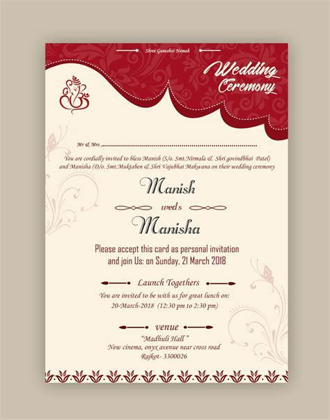 free wedding card psd templates in 2019   Kankotri Vector