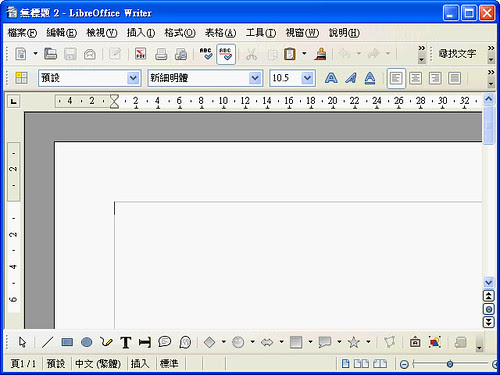libreoffice-10