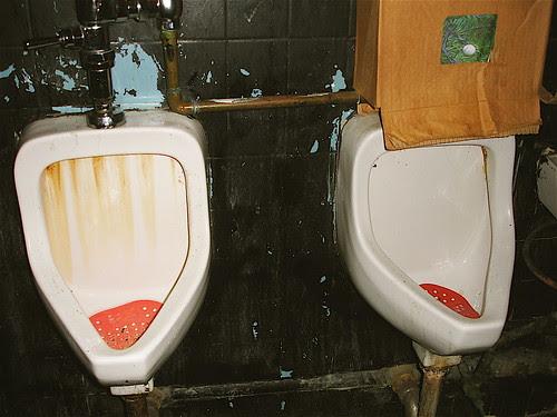 dick's mens room