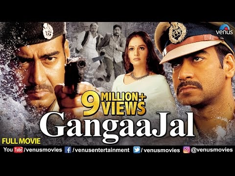 Gangaajal Hindi Movie
