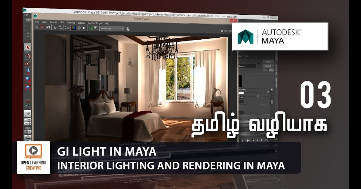 3ds Max Interior Vray Water