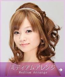 2016年最新版!お呼ばれウェディングヘアアレンジ集 M3Q  - ヘアカタログ アレンジ 結婚式