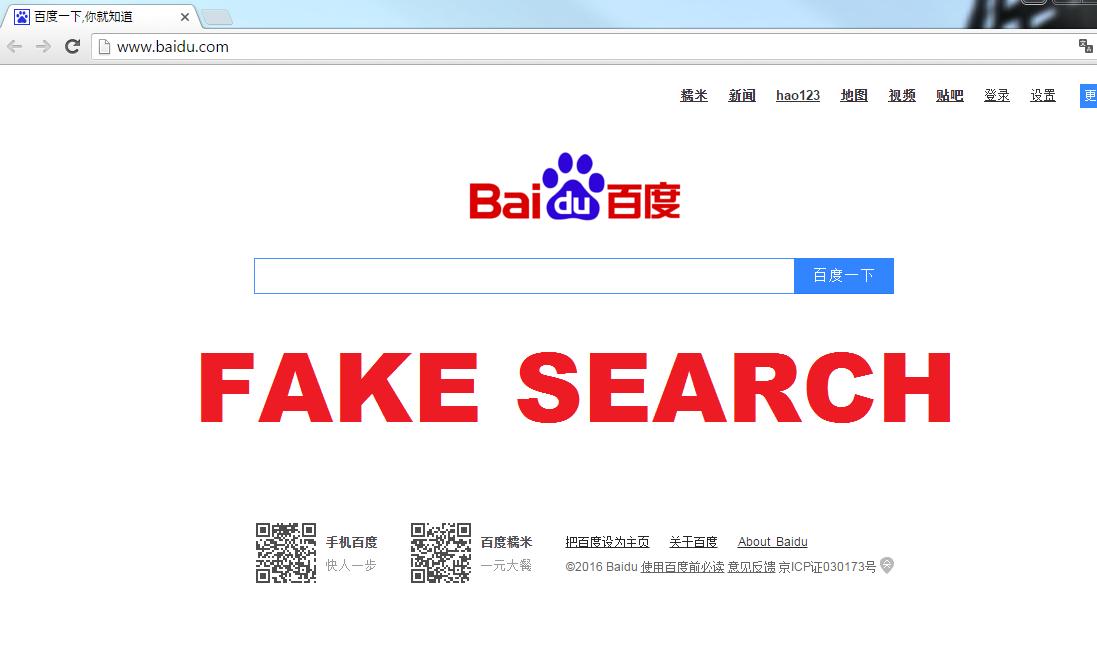 Image result for baldu.com search
