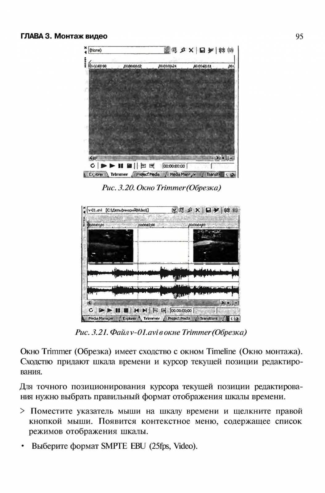http://redaktori-uroki.3dn.ru/_ph/13/380816876.jpg