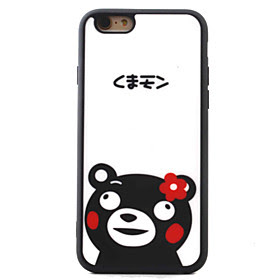 BUY For iPhone 7 7plus 6S 6plus SE 5S 5 iPhone Case Cover Shy Bear Pattern TPU Material OFFER