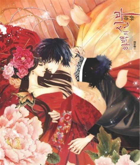 19 best Anime wedding images on Pinterest
