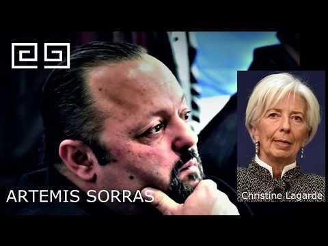 ΠΑΓΚΟΣΜΙΑ ΟΙΚΟΝΟΜΙΚΗ ΚΡΙΣΗ ΑΡΤΕΜΗΣ ΣΩΡΡΑΣ-Christine Lagarde
