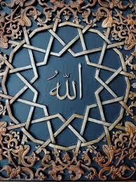 6 Quranic Verses About Our Purpose In Life How To Be A Happy Muslim