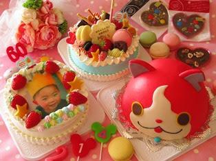 幸せのレシピ Patisserie La La Sweetsキャラクターケーキ