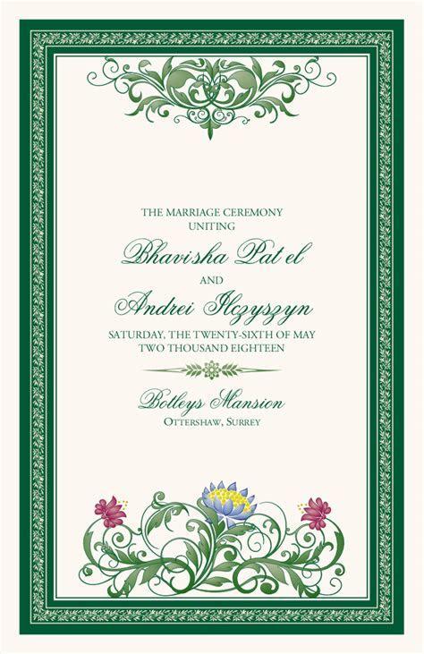 Moon Bloom Monogram Indian Wedding Programs Hindu Wedding