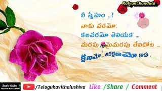 Download Thumbnail For Friendship Quotes In Telugu Best Friendship