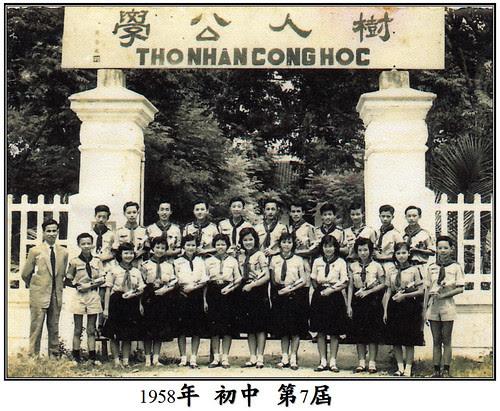 truong Tho Nhan cua nguoi Hoa nay la Tran Hung Dao by bienthuy251.