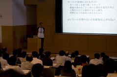 川口 耕介さん, G-2 基調講演 Hudsonによる継続的インテグレーション, JJUG Cross Community Conference 2008 Fall