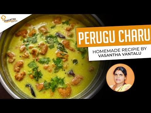 Perugu Charu / Majjiga Pulusu By Vasantha Vantalu