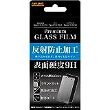 レイ・アウト Xperia Z3 9Hさらさらタッチ反射指紋ガラスフィルム