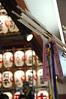 酉の市, 鷲神社, Asakusa 浅草