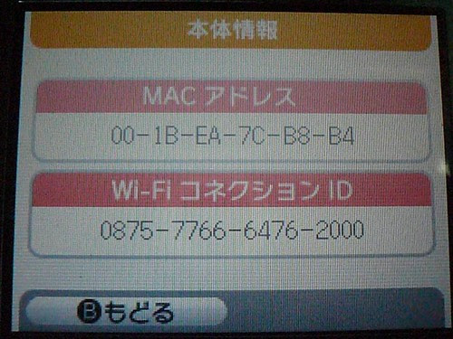 P1030242 (by yukiruyu)