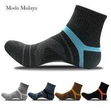 Men's Compression  Merino Wool Black Ankle Cotton Socks