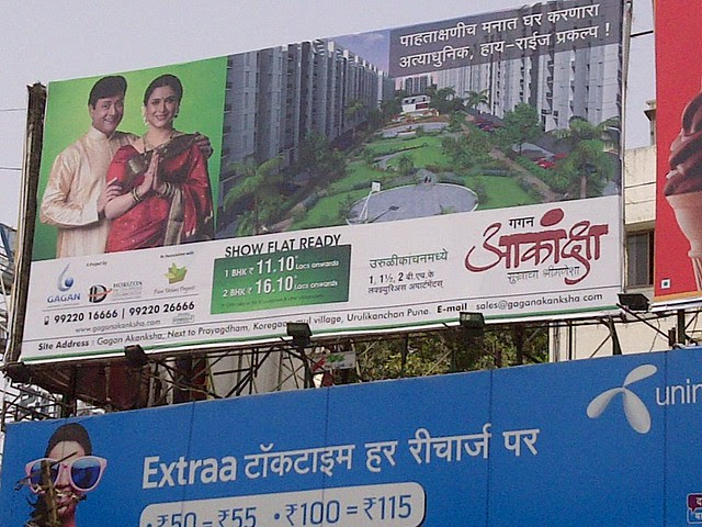 Hoarding of Gagan Akanksha, 1 BHK 1.5 BHK & 2 BHK Flats near  Prayagdham, at Koregaon Mul, Uruli Kanchan, off Pune Solapur Highway, Pune 412202