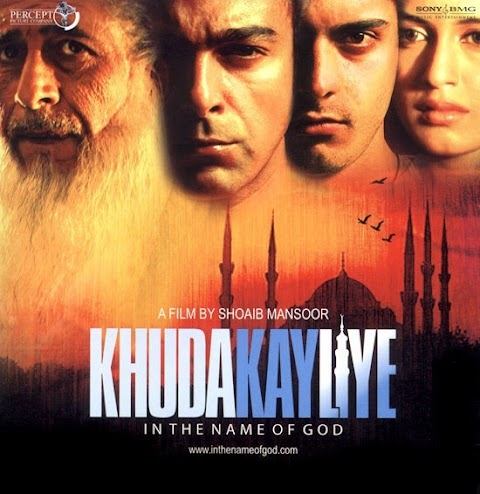 In The Name Of God Pakistani Film