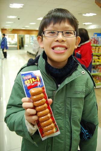 Product endorsement by Steven Wong (ATKR)