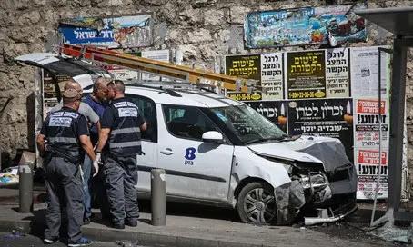 Car terror attack in Jerusalem