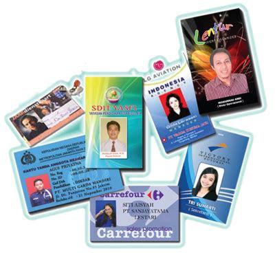 student id cards id solution bhiwani id