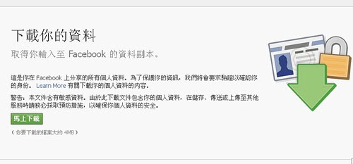 facebookdownload-09