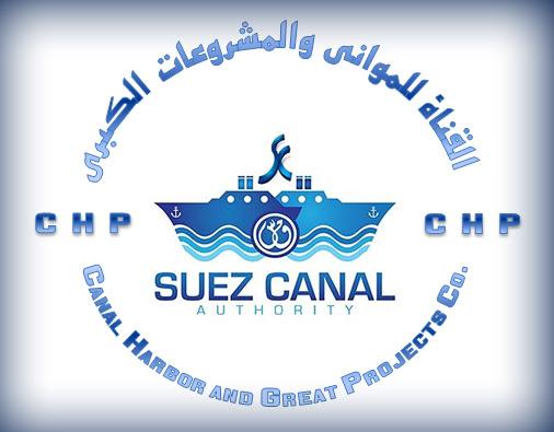 وظائف شركة القناة للموانى والمشروعات الكبري - اعلان رقم 1 لسنة 2018
